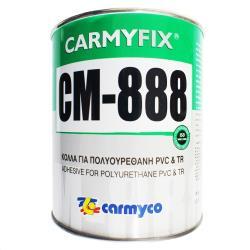 Κόλλα φουσκωτού Carmyfix CM-888 για PVC 1kg