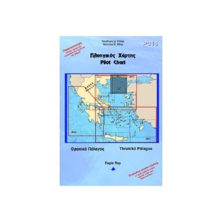 Πλοηγικός χάρτης No15 Θρακικό Πέλαγος_e-sea.gr